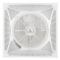 Stropní ventilátor Westinghouse Windsquare, bílá