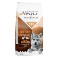 Wolf of Wilderness Junior